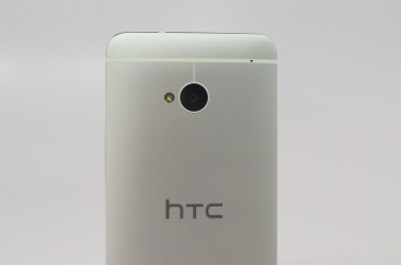 HTC One Review - 009
