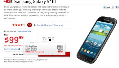The Verizon Galaxy S3 is $100 less as Verizon prepares for the Samsung Galaxy S4.