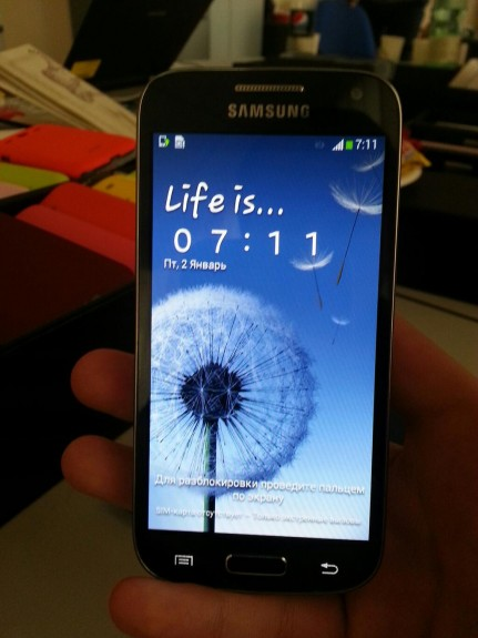 The Galaxy S4 Mini will evidently have a 4.3-inch display.