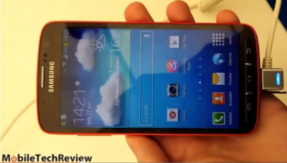The Samsung Galaxy S4 Active makes an appearance on video ahead of an official announcement.