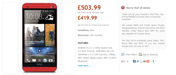 The red HTC One, a new color, has appeared again before its arrival.