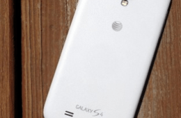 Galaxy S4 Hidden Features
