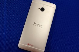 Check out these essential, but hidden, HTC One features.
