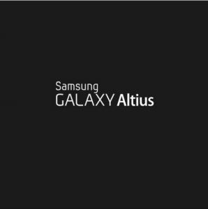 altius11-573x575