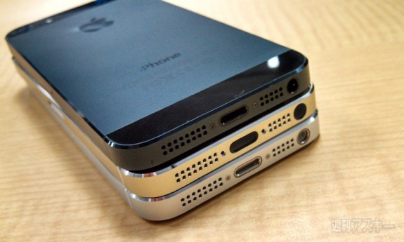 A view of the Lightning port, headphone jack and speaker grills.