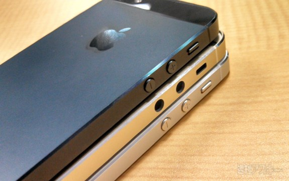 The gold iPhone 5S is rumored to be out with the other models.