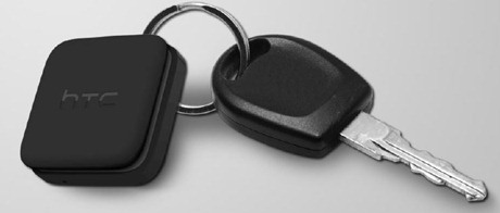 HTC_Fetch_Key