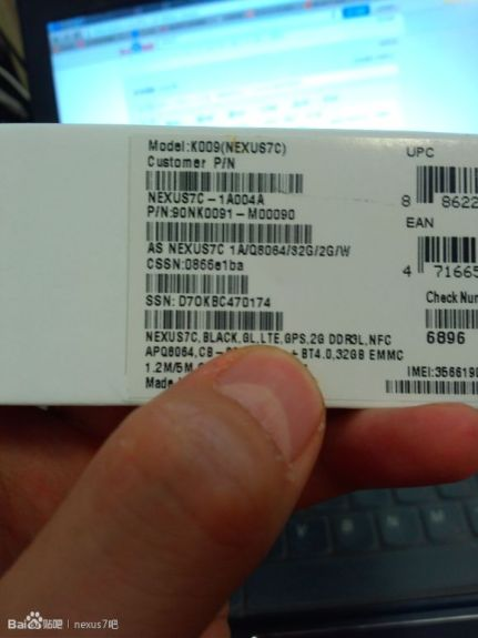 The Nexus 7 LTE release date has been pegged for September in Italy.