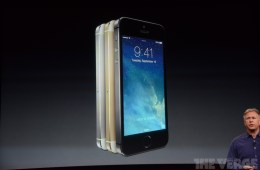 Apple announced the new iPhone 5S today which replaces the iPhone 5.