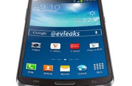 Samsung-curve