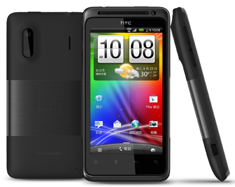 htc-evo-design-4g