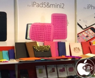 Case makers in Hong Kong prepare for a thicker iPad mini 2 with a Retina Display.