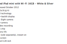 The iPad mini price is down to $250 in the refurb section of Apple.