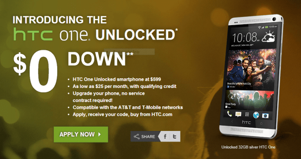htc one financing