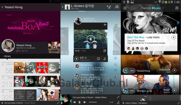 This may be a new social music player for the Galaxy S5.