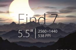 Find7