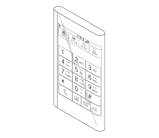 This may or may not show Samsung's plans for the Galaxy Note 4.
