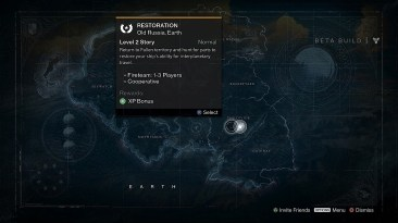 Destiny Beta_20140718161148