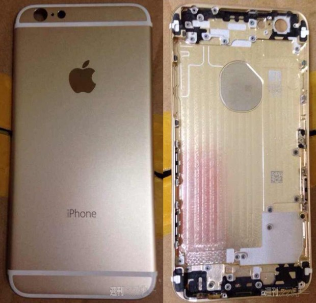 Leaked iPhone 6 back in Gold, showing hints of the new design.