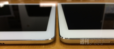 The iPad Air 2 may be thinner than the iPad Air.