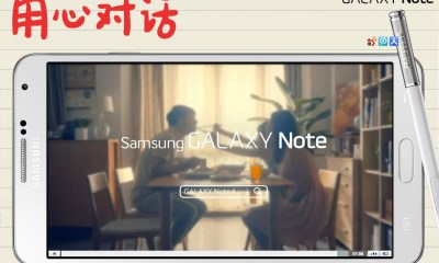 Samsung shows the Note 4 name on the official website as the Galaxy Note 4 release draws near.