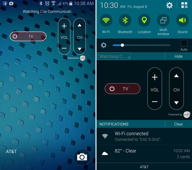 S5-remote-lock