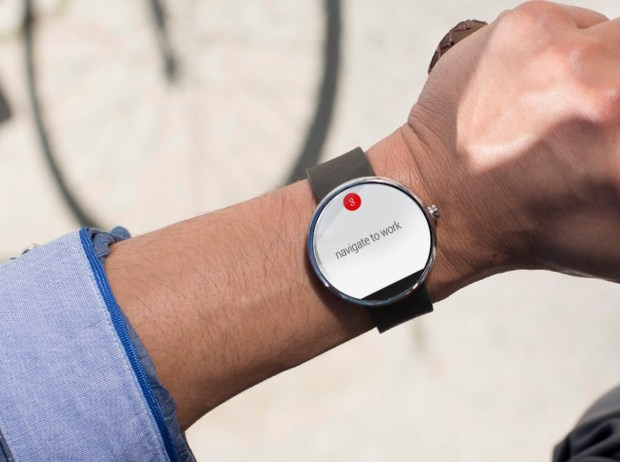 Check out the new Moto 360 details coming ahead of the announcement.