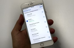 Here's how to find an iPhone 6 Plus in stock at a local store in seconds.