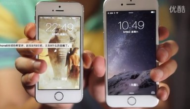 These videos show a very convincing iPhone 6 vs iPhone 5s comparison and early review.