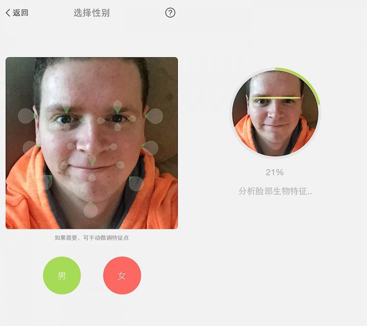 Take a selfie to turn into a 3d model.