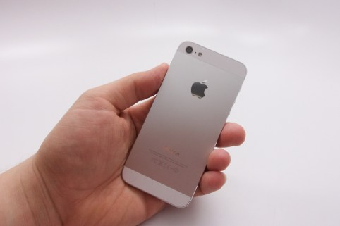 Gazelle Certified Reviews - iPhone 5 - 8