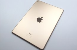 Most users can go ahead and install iOS 8.3 on the iPad Air 2 today.