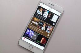 iPhone 6 Plus iOS 8.4 Details - 4