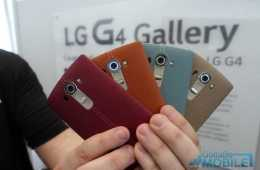 LG-G4-all-leather-720x481-720x4811-720x481