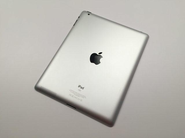 iOS-8.4.1-3
