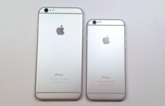 iPhone 6 Plus iOS 8.4.1 Update - 1