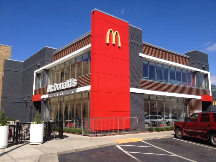 Not every locations supports the free food and offers in the McDonald's app.