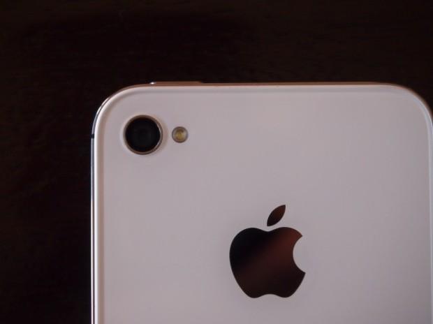 iPhone-4s-iOS-8.4-4