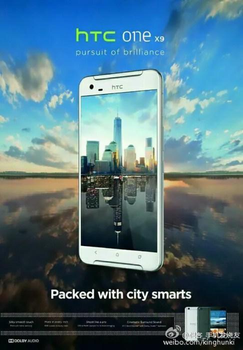 HTC-One-X9-Leak