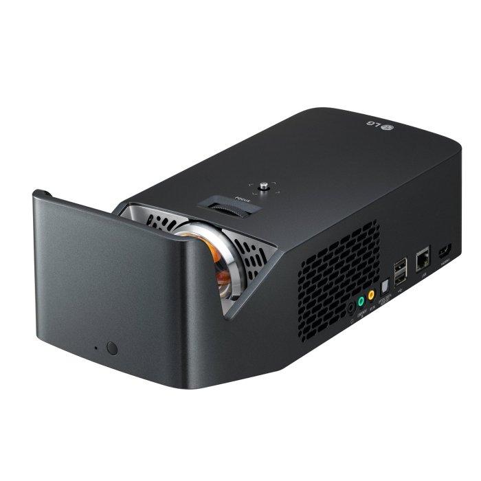 Best projector: LG PF1000U