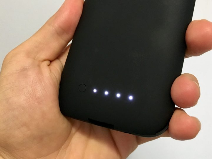 Choose when to use the battery backup and when to stick with the phone.