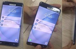This is the curved Galaxy Note 7 coming August 2nd