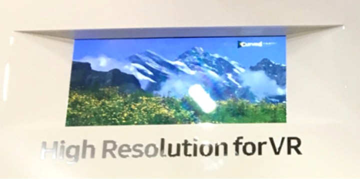 Samsung's new 5.5-inch 4K display technology