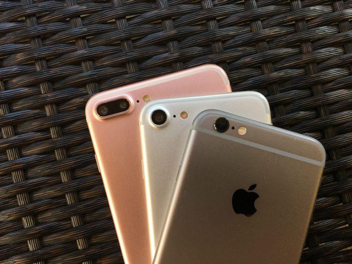 Faster iPhone 7 Processor & More RAM