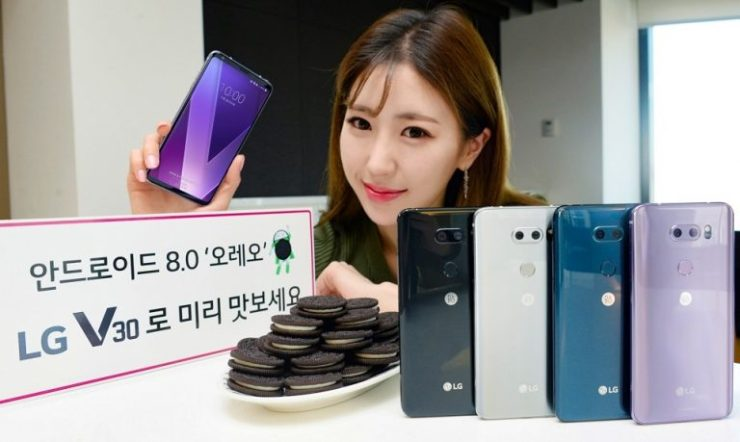 LG Android 8 0 Oreo Update Details