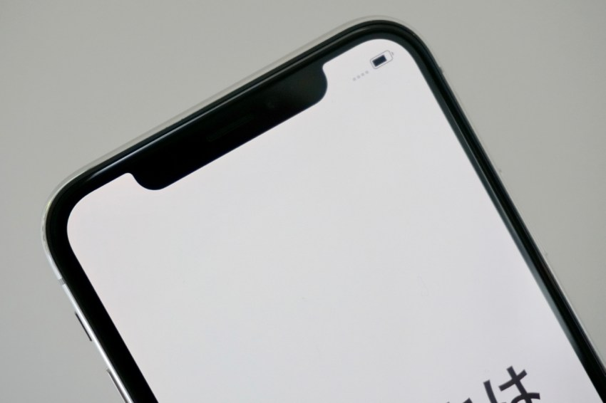 Don't Wait If You Want a Small iPhone X