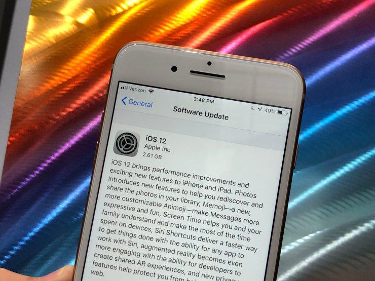 Install iOS 12 Beta to Help Improve iOS 12