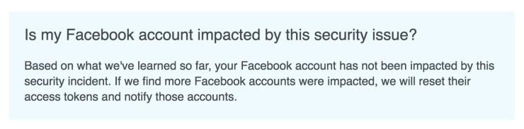 خطوات تأمين الفيسبوك