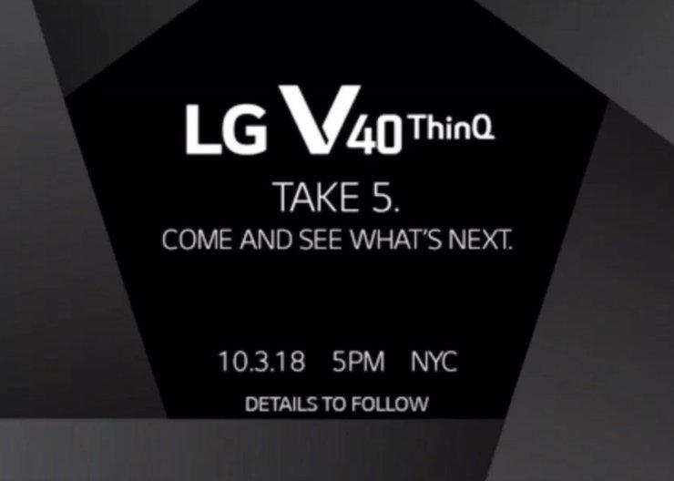 LG V40 Release Date & Price