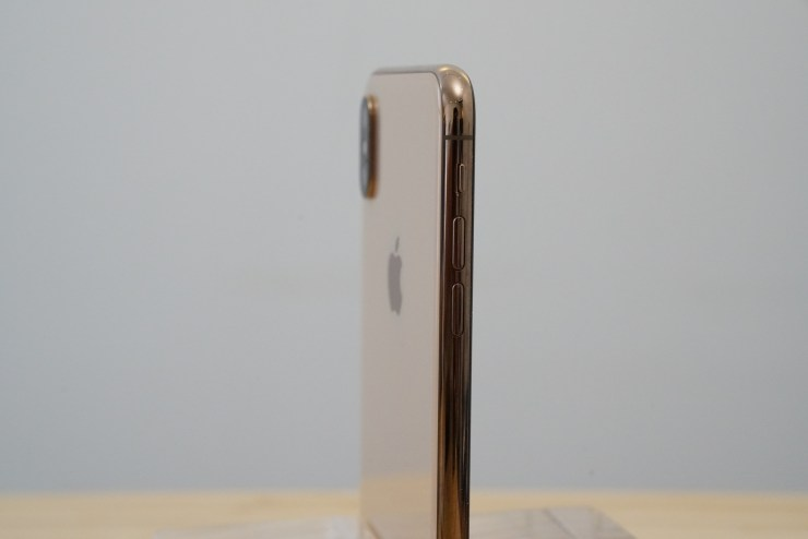 Skip If You Own or Plan to Buy the iPhone XS Max